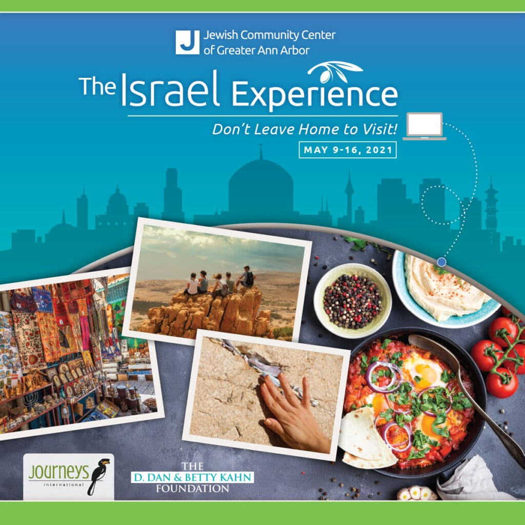Israel Experience: Don't Leave Home to Visit